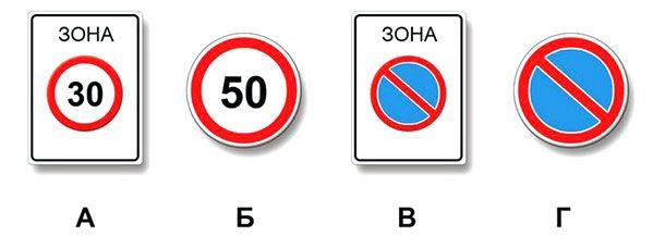 Действие каких знаков из указанных распространяется только до ближайшего по ходу движения перекрестка