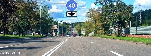 В чем особенность скоростного режима на этом участке дороги