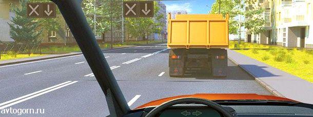 При таком сигнале реверсивного светофора Разрешается ли Вам перестроиться